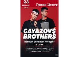 GAYAZOV$_BROTHER$