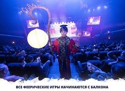 «ГЛАВНЫЙ СЕКРЕТ ДЕДА МОРОЗА» Шоу-событие + бонус:«НАУКА ВОЛШЕБСТВА» в Парке развлечений.